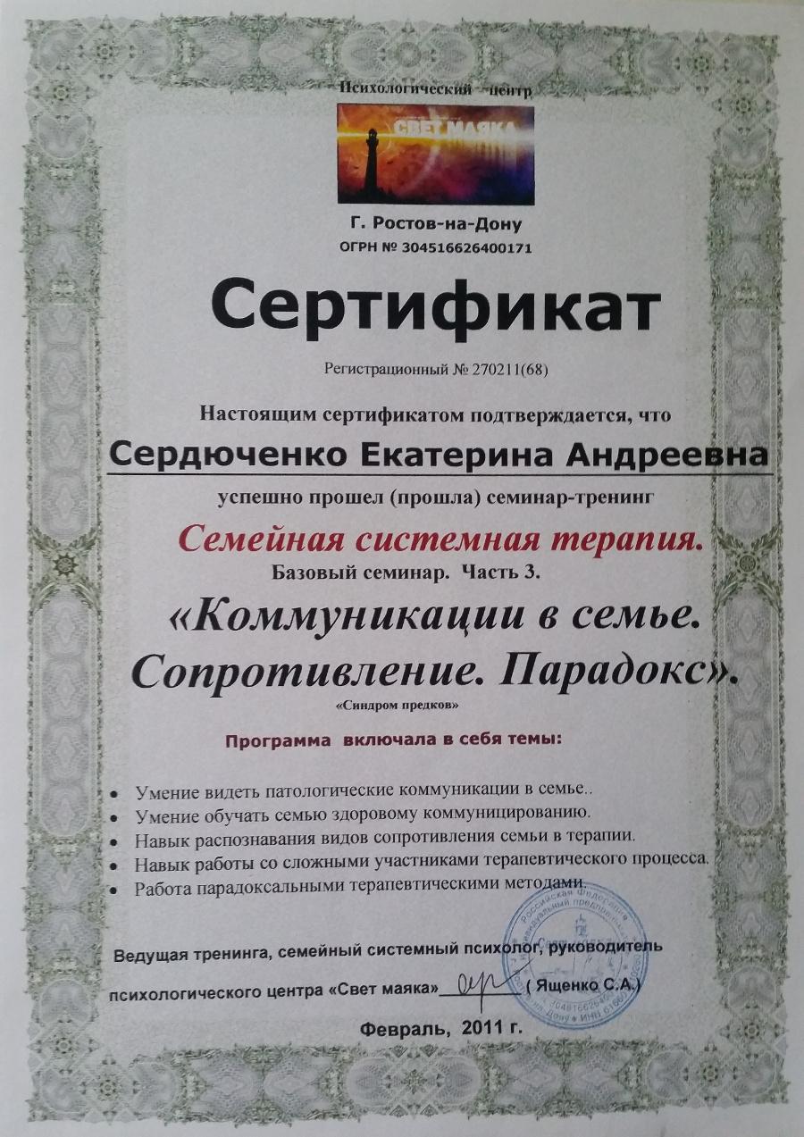 http://www.svetmayaka.ru/media/ckeditor/2015/10/19/20150827_131042.jpg